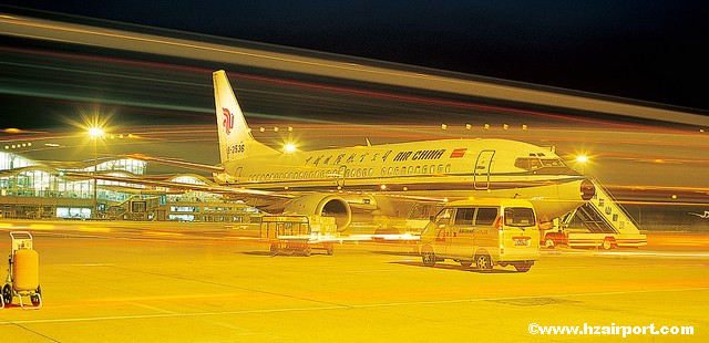 Hangzhou Xiaoshan International Airport