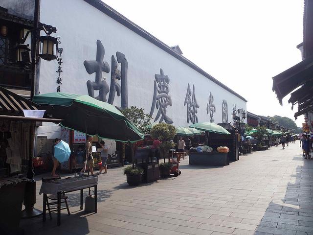 Qinghefang Ancient Street