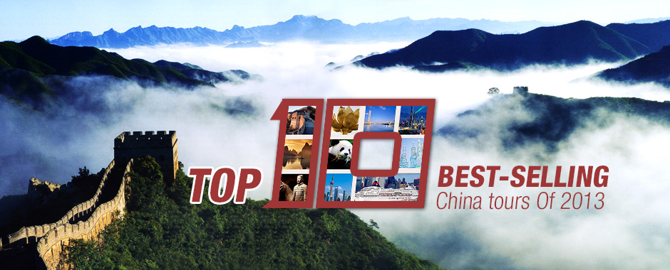 best china tours top10