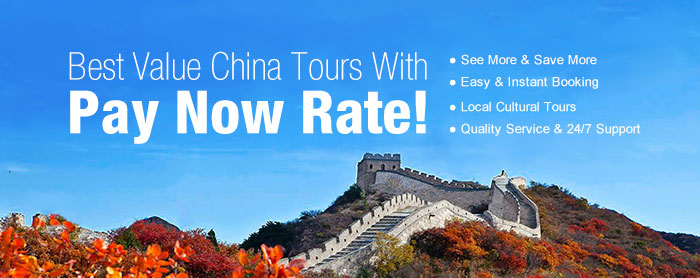 China Tours Pay Now Rate