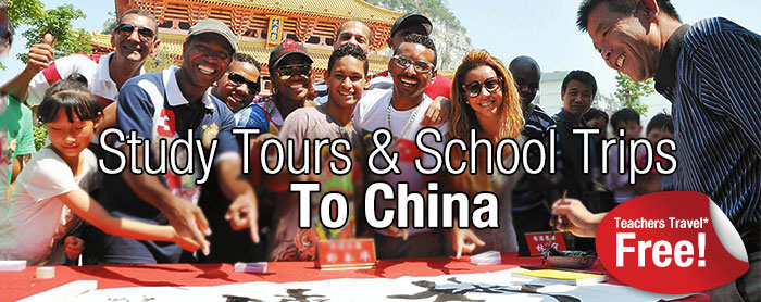 Study Tours School Trips To China