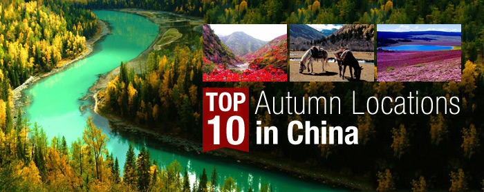 top 10 autumn attractions in china