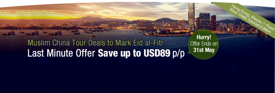 Last-Minute-Offer-to-Mark-Eid-al-Fitr