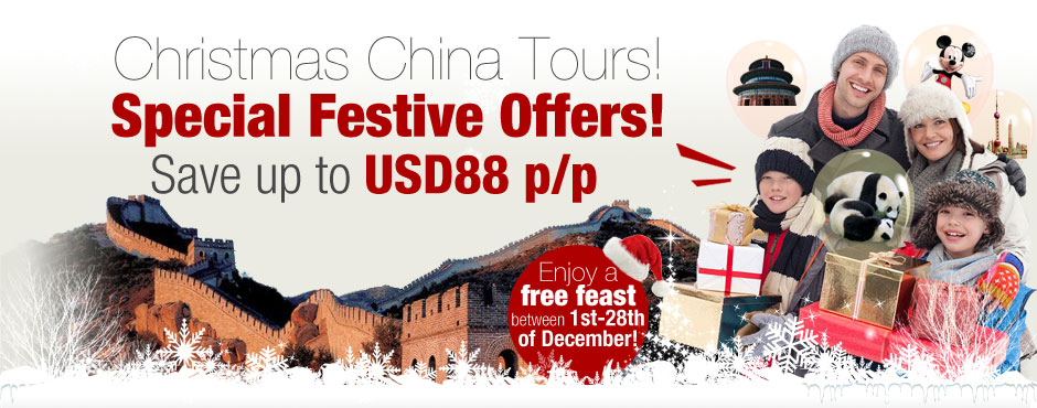 Christmas China Tour Special Offers