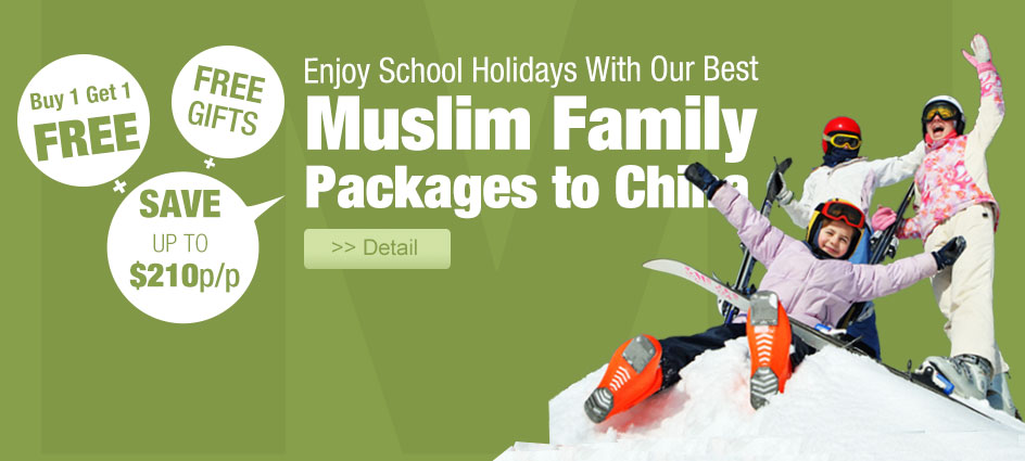 Muslim-Family-package