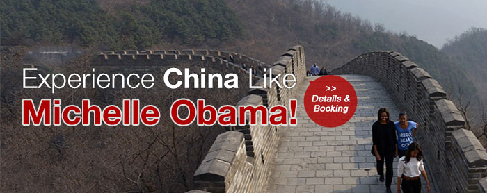 Experience China Like Michelle Obama