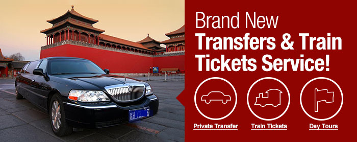 We are now offering private transfers and China train tickets bookings in most cities