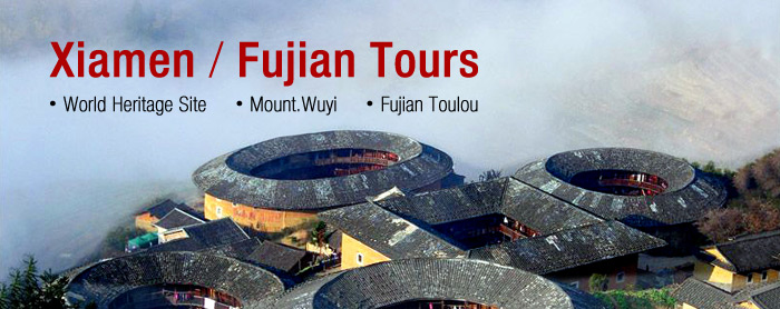 Hakka Tulou House and Xiamen Quanzhou 5 Days Tour