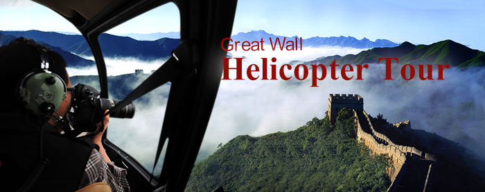 The Helicopter View of Great Wall Tour (10 minutes flight)