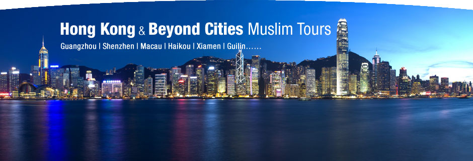Hong Kong & Beyond Cities Muslim Tours