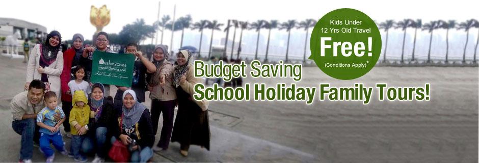 Budget Saving School Holiday Family Tours!