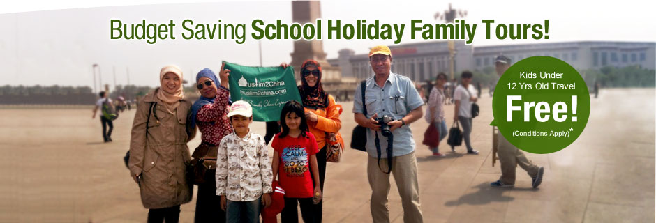 Budget Saving School Holiday Family Tours!