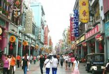 Shangxiajiu Pedestrian Street