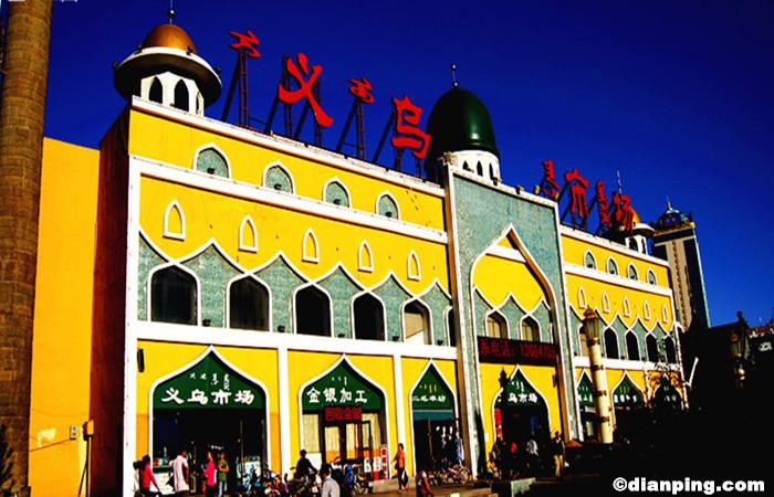 tongdao muslim Hohhot city 4 day winter tour from beijing visiting dazhao monastery, ming & qing dynasty ancient street, great mosque, muslim street, yili dairy, jiangjun yashu, inner mongolia museum and zhaojun offered by beijing.