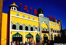 Hohhot Yiwu Market