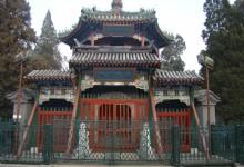 Xian Daxuexixiang Mosque