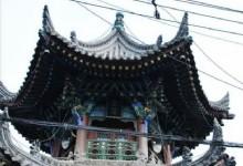 Xian Dapiyuan Mosque