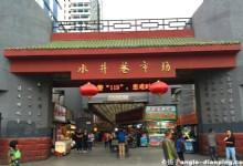 Shuijingxiang Market