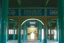 Najiahu Grand Mosque 2
