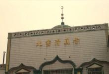 Luoyang Beiyao Mosque