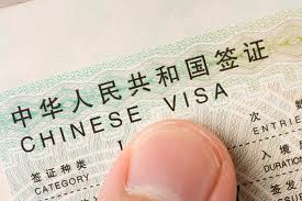 Visa Free China Tours