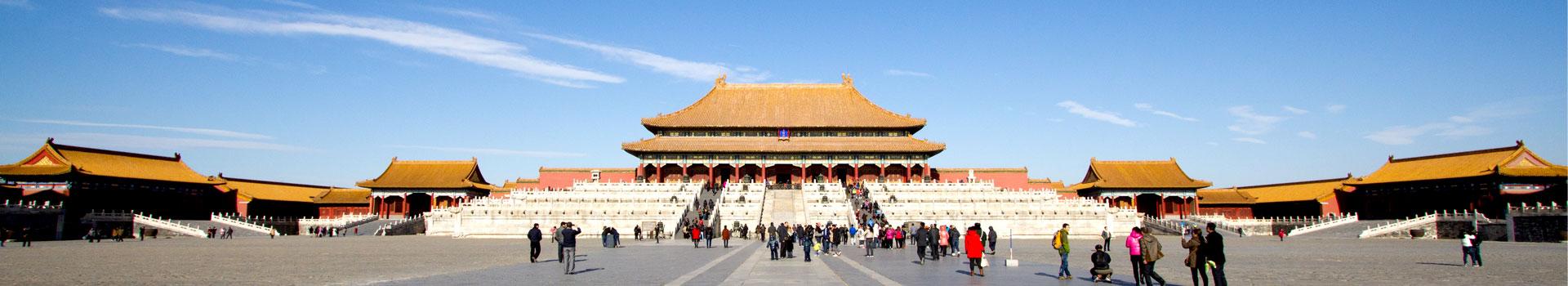 Beijing Tours