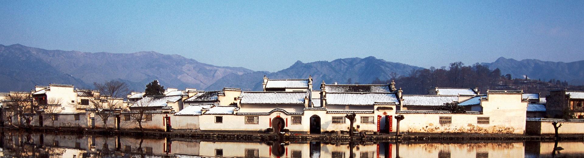 Admire the Beautiful Pristine Scenery of Hongcun Village