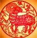 Lunar Calendar - Year of the Goat