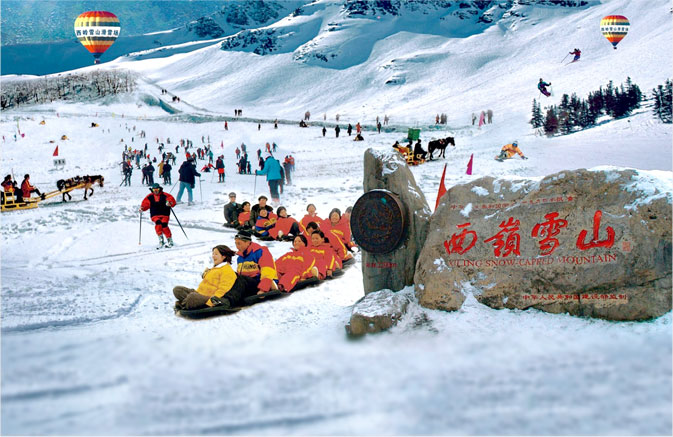Xiling Snow Mountain Resort