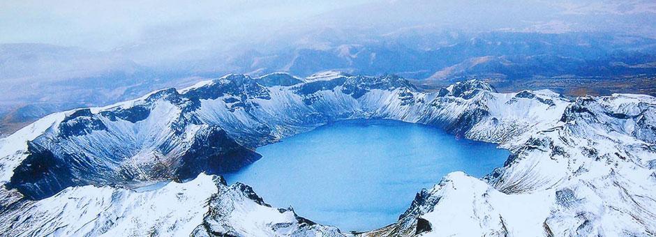 Harbin Changbai Shan China Snow Town And Yabili Ski