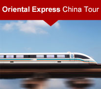 Oriental Express China Tour