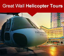 Great Wall Helicopter Tours