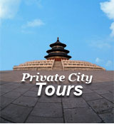 private-city-tours