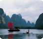 Guilin Photos