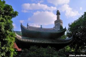 History of Islam in Guangzhou