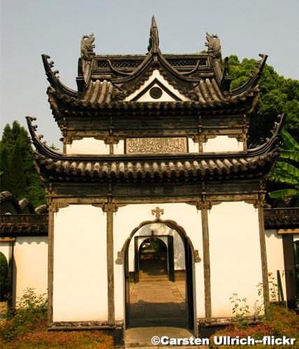 Shanghai-Songjiang-Mosque.jpg