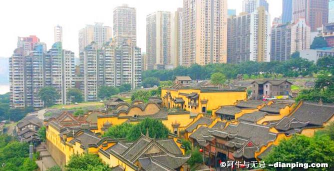 Chongqing-Huguang-Guild-1.jpg
