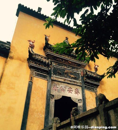 Chongqing-Huguang-Guild2.jpg