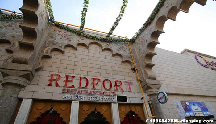 Xian-Redfort-Indian-Restaurant-1.jpg