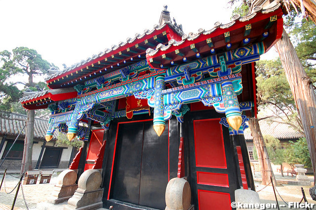 Confucius-Mansion-2.jpg