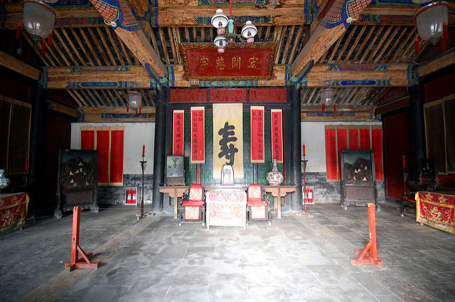 Confucius-Mansion.jpg