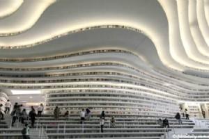 Supercool Futuristic Tianjin Binhai Library