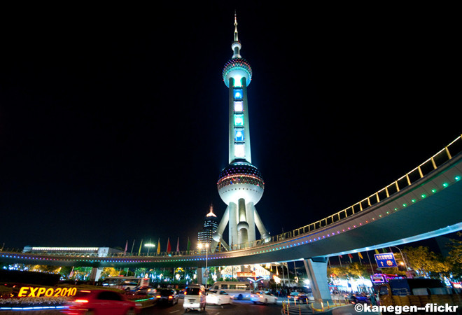 Oriental-Pearl-Tower.jpg