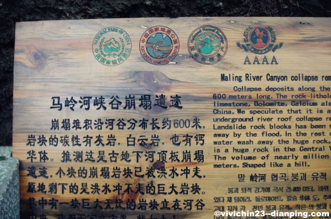Malinghe-Valley-of-Guizhou1.png