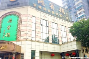 Top 10 Halal Restaurants in Beijing