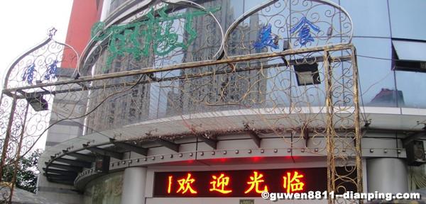 Shanghai-Aladdin-Halal-Restaurant.jpg
