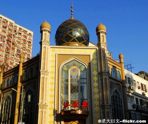 Shanghai-Hongchangxing-Halal-Restaurant-1.jpg