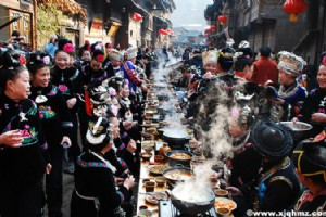 The Initial Characteristic Towns of China—Guizhou Part 2