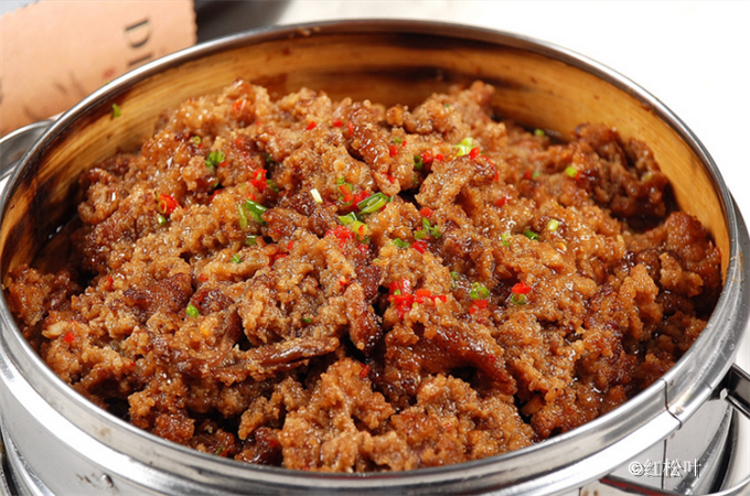 Steamed-Pork-with-Glutinous-Rice Flour.png
