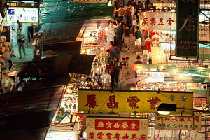 Unmissable Markets of Hong Kong